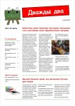 publ7_page1