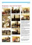 publ7_page2