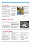 publ7_page3