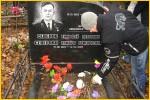 День Героев Отечества_03