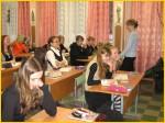 Класс русского языка